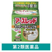 【第2類医薬品】アースレッド キッチン・ダイニング用6~8畳アース製薬 殺虫駆除剤