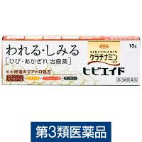 【第3類医薬品】ケラチナミンコーワヒビエイド 15g 興和新薬