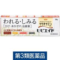【第3類医薬品】ケラチナミンコーワヒビエイド 35g 興和新薬