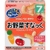 お野菜すなっく にんじんトマト