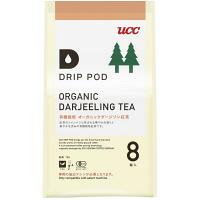 DRIPPOD(ドリップポッド)有機栽培ダージリン紅茶8P