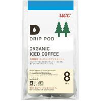 有機栽培オーガニックアイスコーヒー8P
