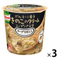 味の素 クノール スープDELI ポルチーニ香るきのこクリームスープパスタ 1セット(3個)
