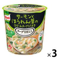 味の素 クノール スープDELI サーモンとほうれん草 1セット(3個)
