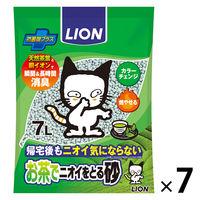 ケース販売 ペットキレイ お茶でニオイをとる砂 7L 1ケース(7袋) ライオン