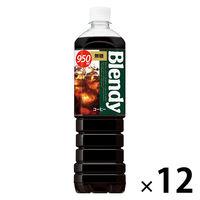 味の素AGF ブレンディ ボトルコーヒー 無糖 900ml 1箱(12本入)