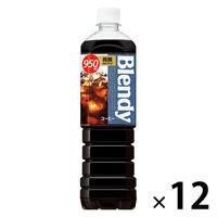 味の素AGF ブレンディ ボトルコーヒー 微糖 900ml 1箱(12本入)