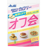 スリムアップスリム オフ会 60粒(30回分) アサヒグループ食品 ダイエットサプリメント
