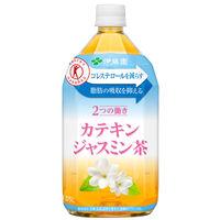 【トクホ・特保】伊藤園 2つの働き カテキンジャスミン茶 1.05L 1本