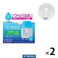 【第3類医薬品】ロートソフトワン点眼液 5ml×8本 コンタクト対応 ロート製薬