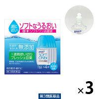 【第3類医薬品】ロートソフトワン点眼液 5ml×12本 コンタクト対応 ロート製薬