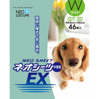 ネオシーツEX ワイド46枚