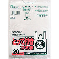 とって付きゴミ袋 半透明高密度タイプ 30L 500X700mm 0.022mm 1パック(20枚入り)
