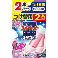 ブルーレットスタンピー トイレタンク芳香洗浄剤 詰め替え リラックスアロマの香り 約80日分