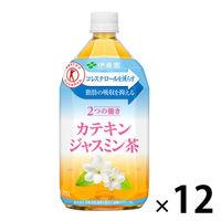 トクホカテキンジャスミン茶1.05L12