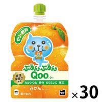コカ・コーラ ミニッツメイドQoo ぷるんぷるんQoo みかん 1箱(30個入)