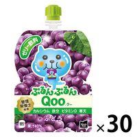 コカ・コーラ ミニッツメイドQoo ぷるんぷるんQoo ぶどう味 1箱(30個入)