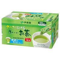 おーいお茶 さらさら緑茶スティック