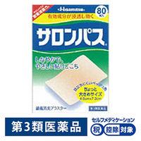 【第3類医薬品】サロンパス 80枚 久光製薬