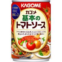 カゴメ 基本のトマトソース 1個