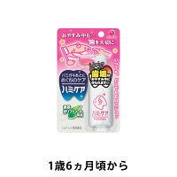 ハミケア いちご風味(25g)