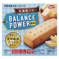 バランスパワー ビッグ 北海道バター