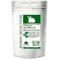 BUNNY SELECTION(バニーセレクション) ラビットフード 7ヶ月以上 メンテナンス 1.5kg イースター