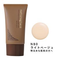 ネイチャーズウェイ naturaglace(ナチュラグラッセ) ピュアBBクリーム NB0 SPF34・PA++ 22ml