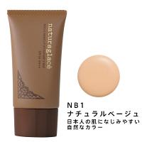 NB1(ナチュラルベージュ)