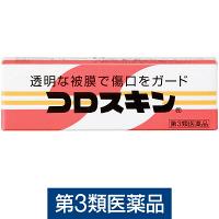 【第3類医薬品】コロスキン 11ml 東京甲子社