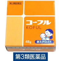 【第3類医薬品】コーフル 48g 協和新薬