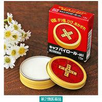 【第2類医薬品】キップパイロールHi 15g キップ薬品