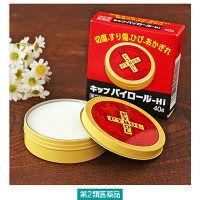 【第2類医薬品】キップパイロールHi 40g キップ薬品