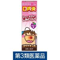 【第3類医薬品】コウナキッズ 7ml 丹平製薬