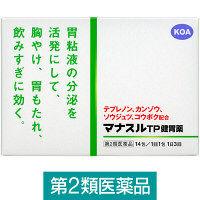 【第2類医薬品】マナスルTP健胃薬 14包 興亜製薬