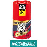 【第2類医薬品】フマキラー霧ダブルジェット フォグロンS 100ml フマキラー