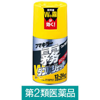 【第2類医薬品】フマキラー霧ダブルジェット フォグロンD 200ml フマキラー