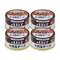 デビフ 牛肉&チーズ 4缶