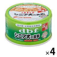 デビフ シニア犬ささみ&野菜 4缶