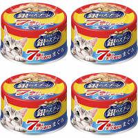 銀のスプーン缶 7歳まぐろ4缶