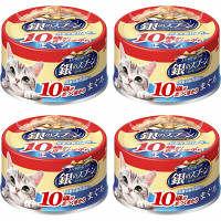 銀のスプーン缶 10歳まぐろ4缶