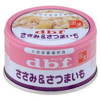 d.b.f(デビフ) ドッグフード ささみ&さつまいも 85g 1ケース(24缶)