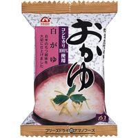 おかゆ 白がゆ 16g 1セット(6食入) アマノフーズ