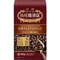 【コーヒー豆】小川珈琲店 小川プレミアムブレンド 1袋(180g)