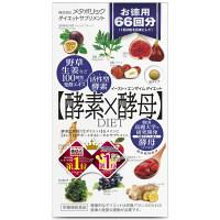 イーストXエンザイムダイエット 徳用 66回分 132粒入 メタボリック ダイエットサプリメント