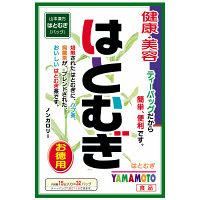 はとむぎ茶 15g×32包入 山本漢方製薬 健康茶 お茶
