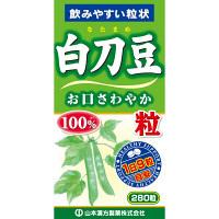 白刀豆粒100% 280粒(約23日分) 山本漢方製薬 サプリメント