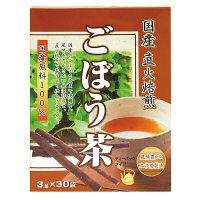 国産直火焙煎ごぼう茶 3g×30包入 ユニマットリケン 健康茶 お茶