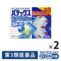【第3類医薬品】パテックス うすぴたシップ 96枚 第一三共ヘルスケア
