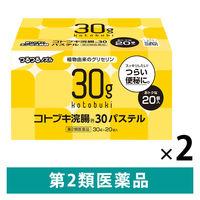 【第2類医薬品】コトブキ浣腸30パステル 30g×20個 2箱セット ムネ製薬